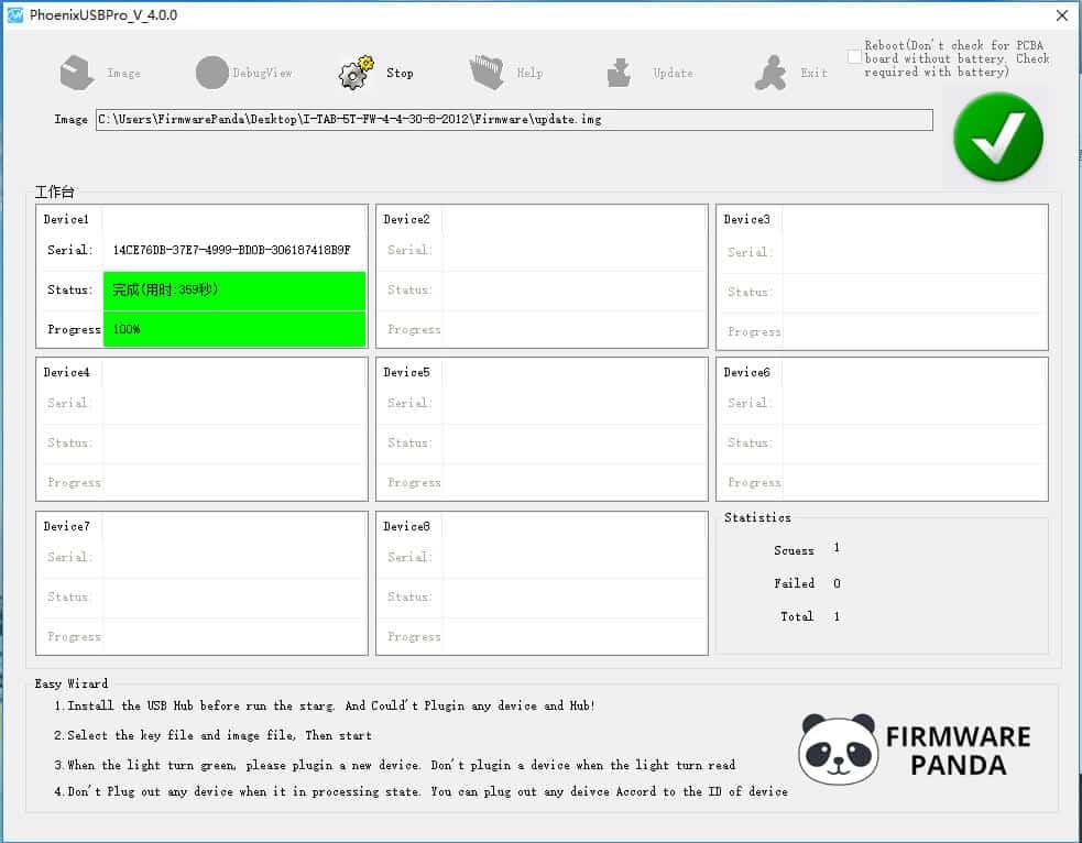 PhoenixUSBPro Firmware Flash Successful - How to Flash Stock ROM using Phoenix USB Pro